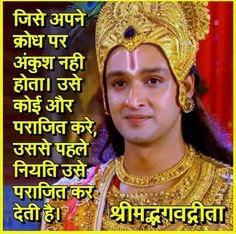 Radha Krishna Sad Whatsapp Status Video Download - bio ...