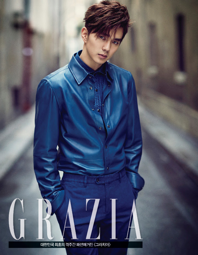 Yoo Seung Ho - Grazia Magazine January Issue '15