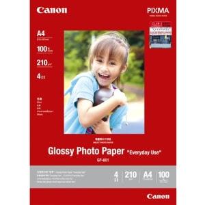 Canon Glossy Photo Paper Gp 601 Inkjet Print Photo Paper 8649b003