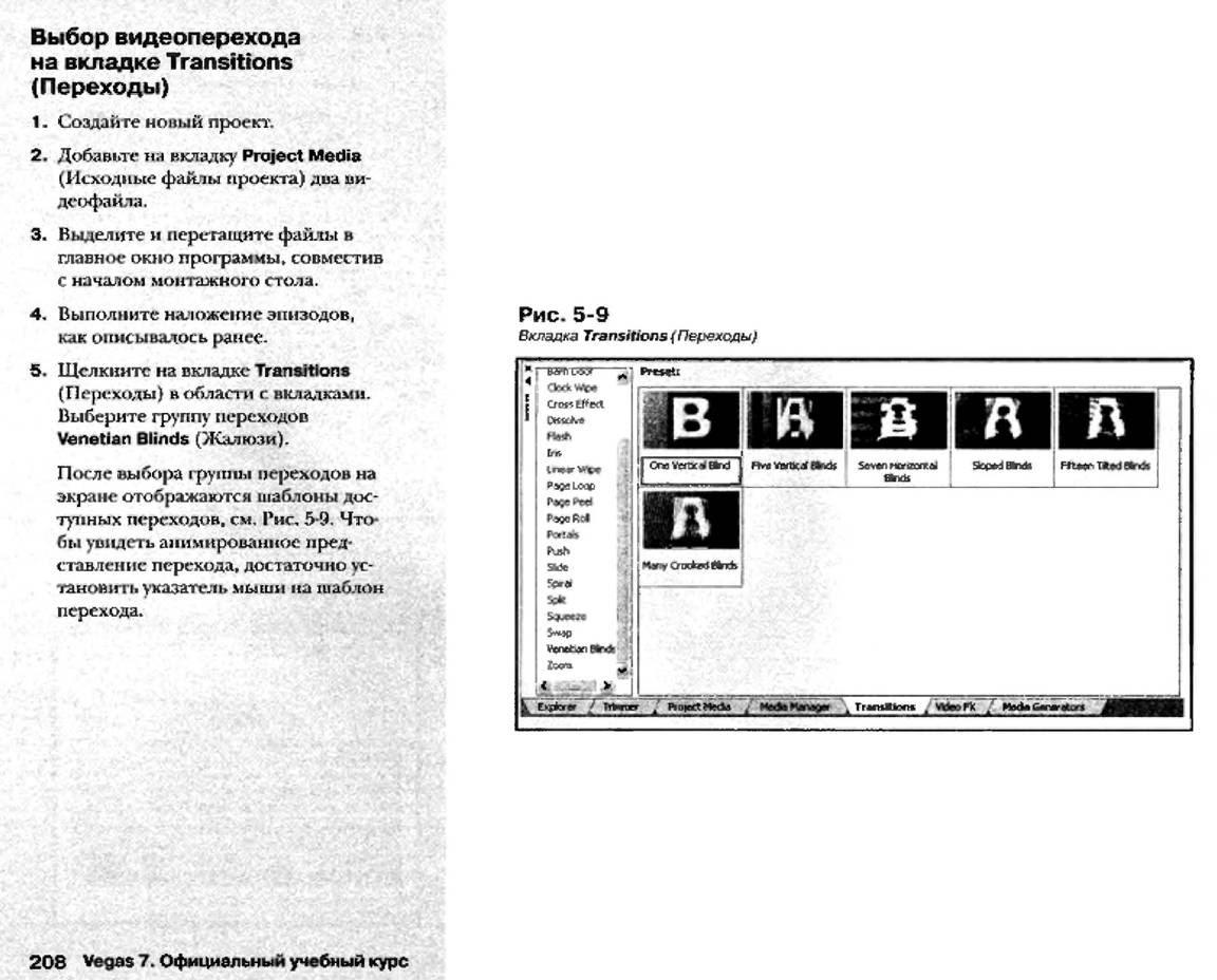 http://redaktori-uroki.3dn.ru/_ph/12/754081141.jpg
