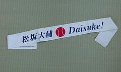 daisuke hachimaki