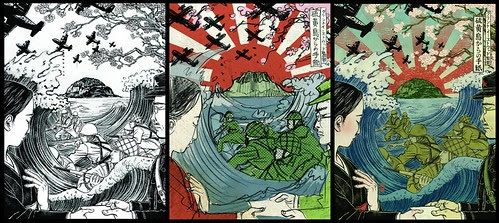 Iwojima (drawing, sketch and final) - Yuko Shimizu