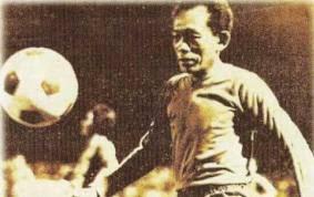 RAMANG Legenda Besar Sepak Bola INDONESIA