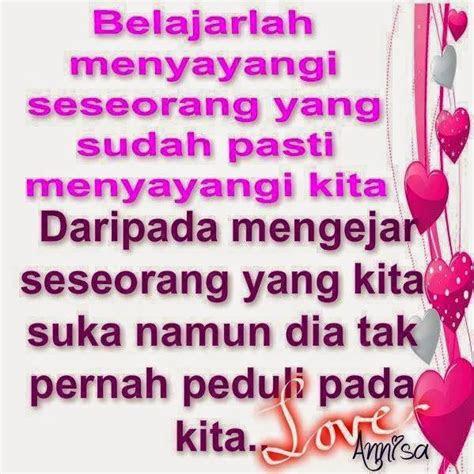 gambar kata kata cinta islami deqwan blog
