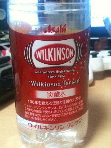 wilkinson tansan