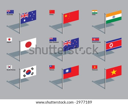south korea and north korea flags. stock vector : The flags of