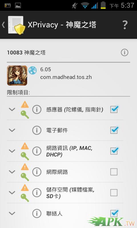 Screenshot_2014-06-08-17-37-56.png
