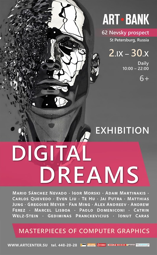 Digital Dreams - Art Exhibition in Art Bank, St. Petersburg
