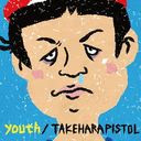 youth / Pistol Takehara