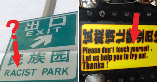 The 34 most hilarious translation fails ever. I'm still laughing hard at #7