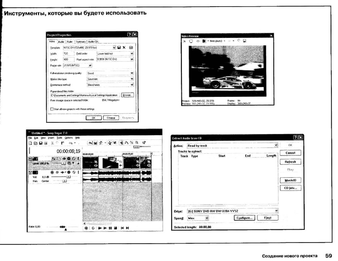 http://redaktori-uroki.3dn.ru/_ph/12/67524126.jpg