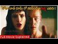 I Still See You Movie Explained In Telugu || I Still See You Movie || Movie Bytes Telugu