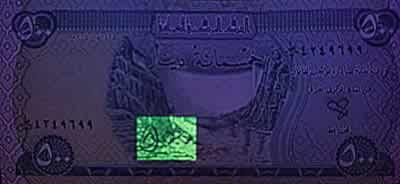 Dinar 500 UV