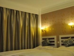 Reviews Huangshan Yuntian Huishang Hotel