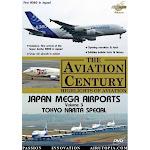 Japan Airports III: First A380 at Tokyo Narita DVD