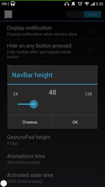 How To Show / Hide Navigation Bar On Android With This Simple Mod | Redmond Pie
