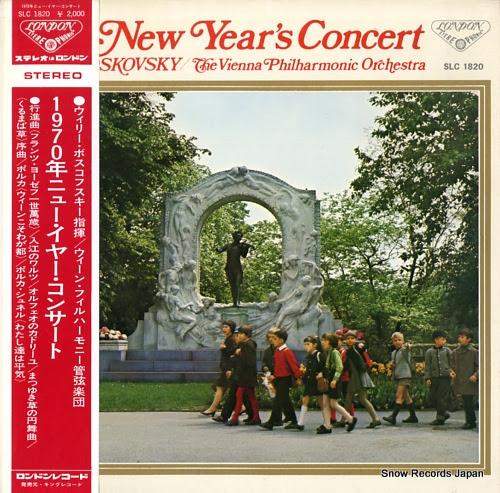 ウィリー・ボスコフスキー 1970年ニュー・イヤー・コンサート