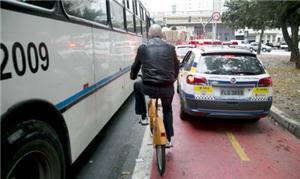 Carros da Guarda Municipal Metropolitana invadem c