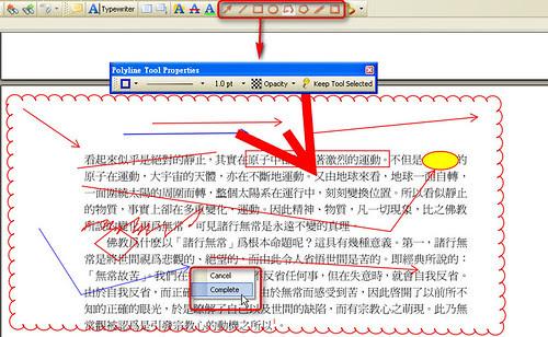 PDF Xchange10.png