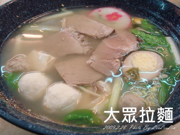 品康日式拉麵 鶯歌平價拉麵小吃 鶯歌南雅路小吃美食 台式風味拉麵