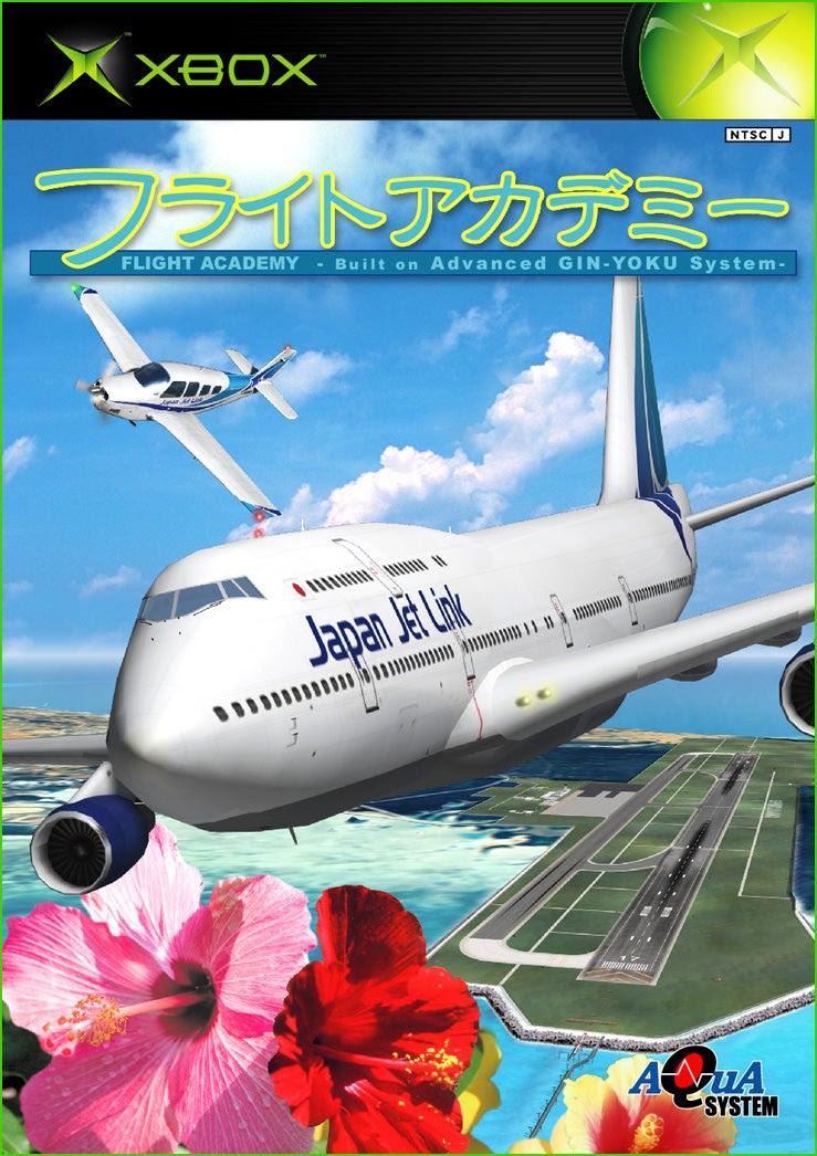 Xbox Flight Simulator Xbox One Release Date - Microsoft ...