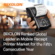 BIXOLON Ranked Global Leader in Mobile Receipt Printer Market for the Fifth Consecutive Year -