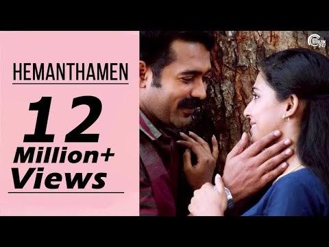 Malayalam new Movie