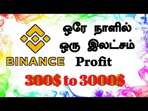 Binance IEO coin $ONE gave 10x Profit | Procedure, Rules, Investment | Tamil Crypto Tutorials