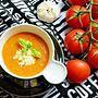 Krem z pieczonych pomidorow