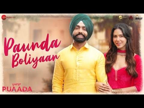Paunda Boliyaan Lyrics | Puaada