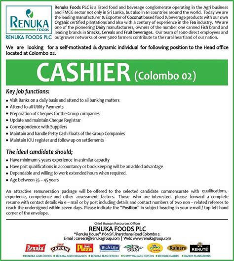 home depot cashier job duties