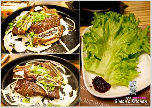 飯饌韓式料理餐廳11.jpg