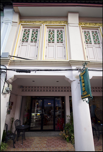 Since 1892 Cafe, Thalang Road