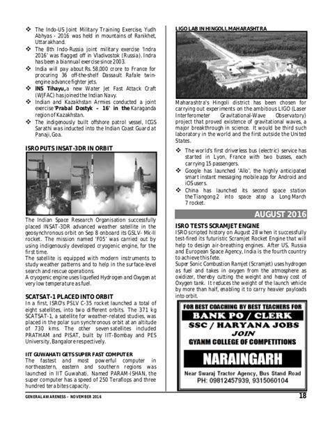Gyanm_General_Awareness_Issue_November_2016