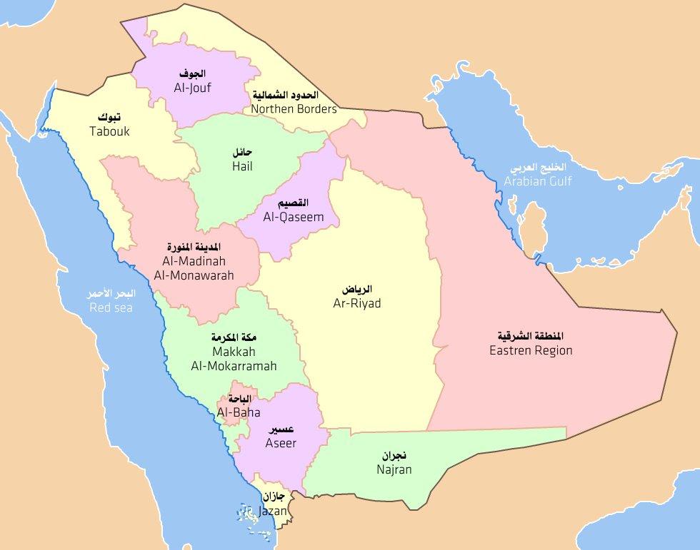 خريطة المملكة العربية السعودية المناطق الادارية Makusia Images