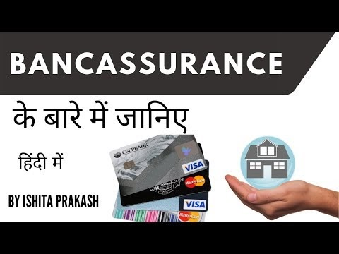 Bancassurance (Hindi) NET/JRF/SET