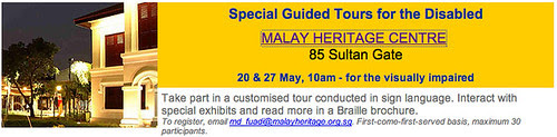 screenshot - Special Guided Tours for the Disabled MALAY HERITAGE CENTRE.jpg