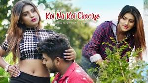 Koi Na Koi Chahiye Pyar Karne Wala Lyrics - Mano & Sonali..Bollywood song Lyrics