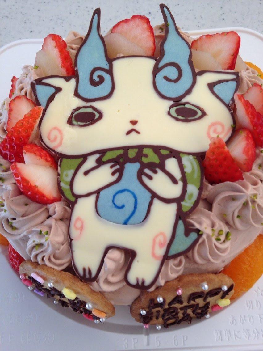 お誕生日キャラクターケーキ 妖怪ウォッチ こまさん ムツミスイーツ