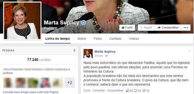 Em mensagem no Facebook, Marta Suplicy critica indicação de Juca Ferreira para o Ministério da Cultura (Foto: Reprodução / Facebook)