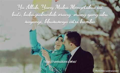 search results  kata kata indah islam calendar