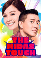 Midas Touch, The