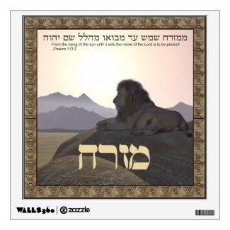 Lion MIzrach