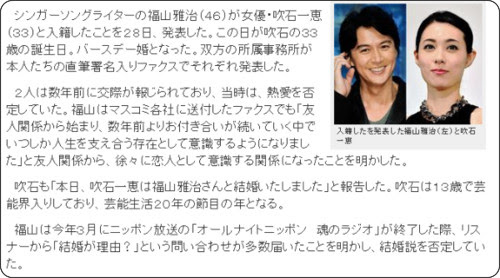 http://www.daily.co.jp/newsflash/gossip/2015/09/28/0008437861.shtml