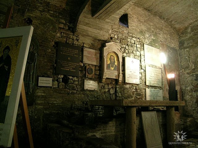 File:Cirill cemetery.jpg