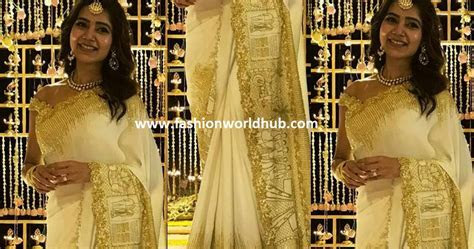WOW  Samantha Love story on her Engagement saree