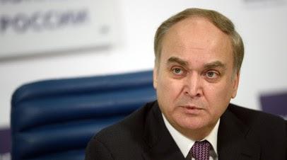 Посол России в США вылетает 20 марта в Москву на консультации