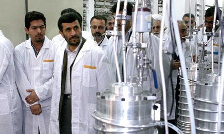 natanz nuclear reactor