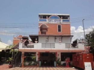 Price Apex Koh Kong Hotel