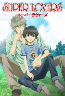 Super Lovers picture